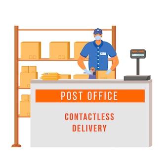 Licznik pocztowy