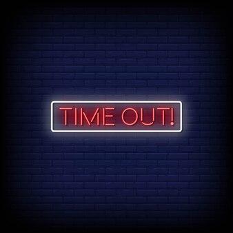 Limit czasu tekst w stylu neonów
