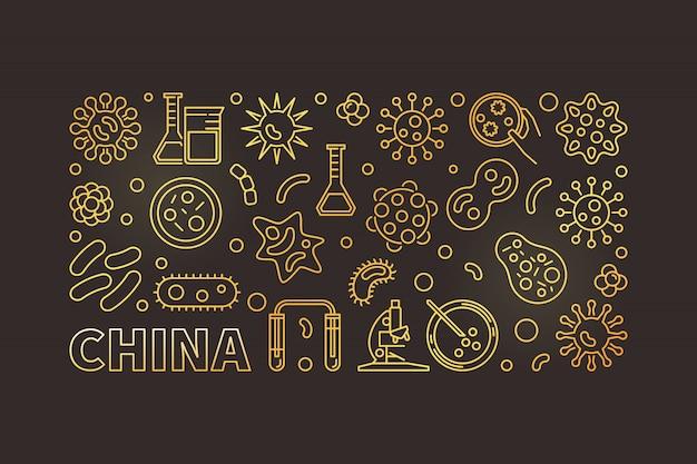 Liniowe złote ikony bakterii chińskich