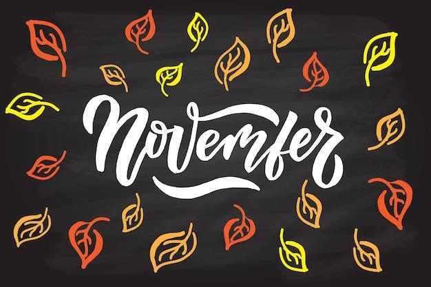 Listopadowy napis typografia nowoczesna listopadowa kaligrafia ilustracja wektorowa teksturowanej tło