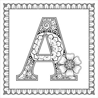 Litera a wykonana z kwiatów w stylu mehndi, kolorowanie książki stronę konspektu handdraw ilustracji wektorowych