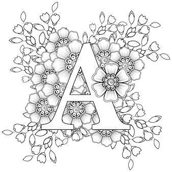 Litera a z dekoracyjnym ornamentem kwiatowym mehndi w etnicznym stylu orientalnym kolorowanka