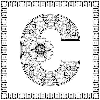 Litera c wykonana z kwiatów w stylu mehndi, kolorowanie książki stronę konspektu handdraw ilustracji wektorowych