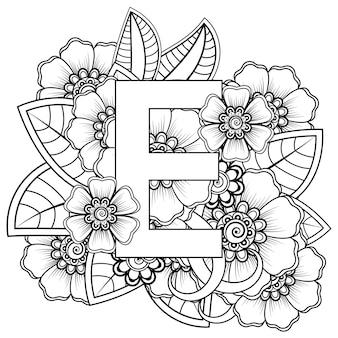Litera e z dekoracyjnym ornamentem kwiatowym mehndi w etnicznym stylu orientalnym kolorowanka strony