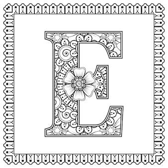 Litera e z kwiatów w stylu mehndi, kolorowanie książki stronę konspektu handdraw ilustracji wektorowych