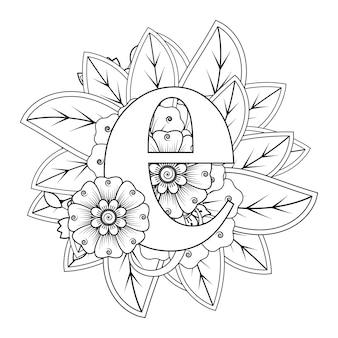 Litera e z ozdobnym ornamentem kwiatowym mehndi w etnicznym stylu orientalnym kolorowanki książki