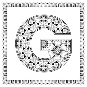 Litera g wykonana z kwiatów w stylu mehndi, kolorowanie książki stronę konspektu handdraw ilustracji wektorowych