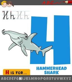 Litera h z alfabetu z kreskówkowym rekinem młotem