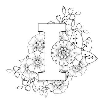 Litera i z dekoracyjnym ornamentem kwiatowym mehndi w etnicznym stylu orientalnym kolorowanka