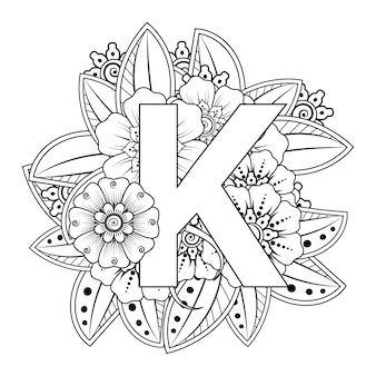 Litera k z ozdobnym ornamentem kwiatowym mehndi w etnicznym stylu orientalnym kolorowanka
