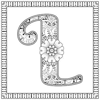 Litera l wykonana z kwiatów w stylu mehndi, kolorowanie książki stronę konspektu handdraw ilustracji wektorowych