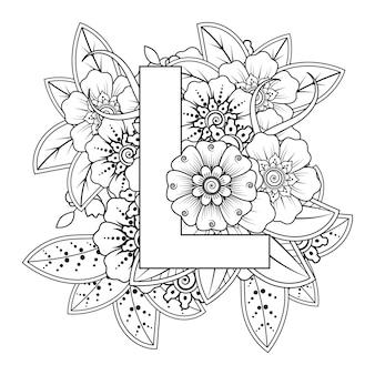Litera l z dekoracyjnym ornamentem kwiatowym mehndi w etnicznym stylu orientalnym kolorowanki książki