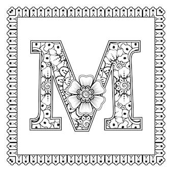 Litera m wykonana z kwiatów w stylu mehndi, kolorowanie książki stronę konspektu handdraw ilustracji wektorowych