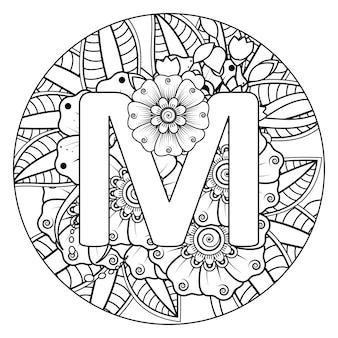 Litera m z dekoracyjnym ornamentem kwiatowym mehndi w etnicznym stylu orientalnym kolorowanki książki