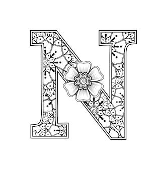 Litera n wykonana z kwiatów w stylu mehndi, kolorowanie książki stronę konspektu handdraw ilustracji wektorowych