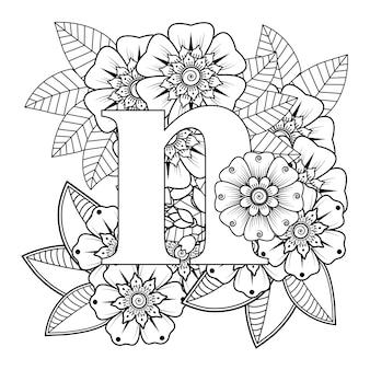 Litera nz ozdobnym ornamentem kwiatowym mehndi w etnicznym stylu orientalnym kolorowanki książki