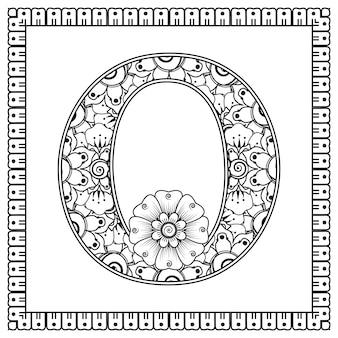 Litera o wykonana z kwiatów w stylu mehndi, kolorowanie książki stronę konspektu handdraw ilustracji wektorowych