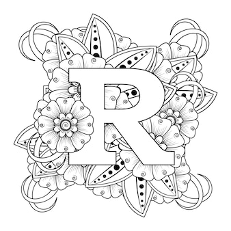 Litera r z ozdobnym ornamentem kwiatowym mehndi w etnicznym stylu orientalnym kolorowanki książki