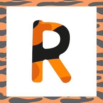 Litera r z świąteczną czcionką wzór tygrysa i ramką z pomarańczy w czarne paski symbol alfabetu...