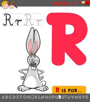 Litera rz króliczkiem kreskówek
