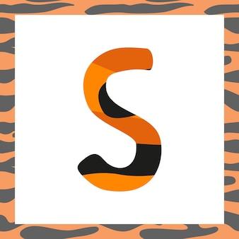 Litera s z świąteczną czcionką wzór tygrysa i ramką z pomarańczy w czarne paski symbol alfabetu dla...