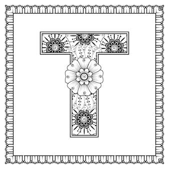 Litera t wykonana z kwiatów w stylu mehndi, kolorowanie książki stronę konspektu handdraw ilustracji wektorowych