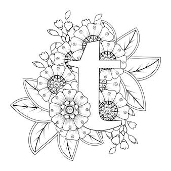 Litera t z dekoracyjnym ornamentem kwiatowym mehndi w etnicznym stylu orientalnym kolorowanki książki