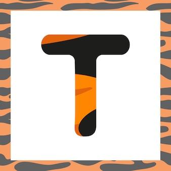 Litera t z świąteczną czcionką i ramką z motywem tygrysa z pomarańczowym symbolem alfabetu w czarne paski...