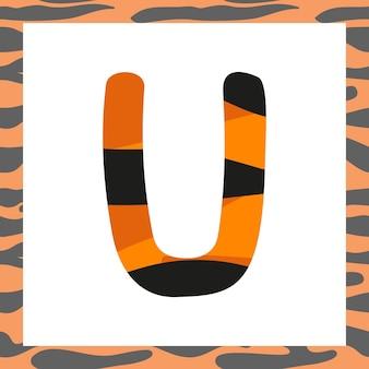 Litera u z świąteczną czcionką wzór tygrysa i ramką z pomarańczy w czarne paski symbol alfabetu dla...