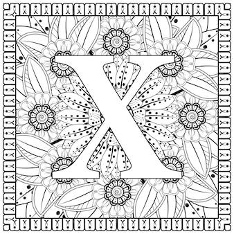 Litera x z dekoracyjnym ornamentem kwiatowym mehndi w etnicznym stylu orientalnym kolorowanki książki