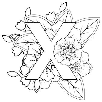 Litera x z ozdobnym ornamentem kwiatowym mehndi w etnicznym stylu orientalnym kolorowanka