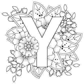 Litera y z ozdobnym ornamentem kwiatowym mehndi w etnicznym stylu orientalnym kolorowanka