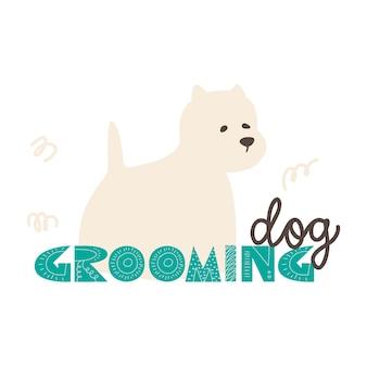 Logo dla studia pielęgnacji zwierząt lub salonu