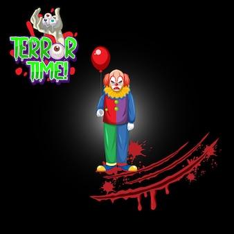 Logo horror time z przerażającym klaunem