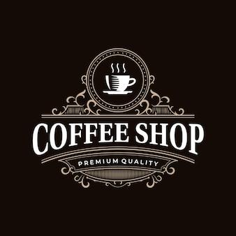 Logo kawiarni retro vintage luksusowe ozdobne ozdobne ramki frame