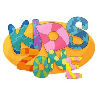 Logo kreskówka wektor strefy dla dzieci. kolorowe litery bąbelkowe do dekoracji pokoju zabaw dla dzieci. napis na białym tle