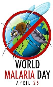 Logo lub baner światowego dnia malarii ze znakiem komara