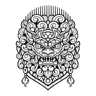 Logo maskotki w stylu vintage