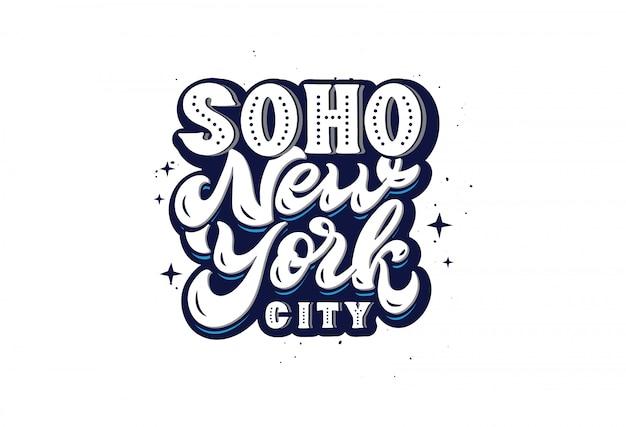 Logo miasta nowy jork soho, ręcznie rysowane napis frazę na białym tle, ilustracja