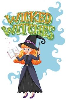 Logo nikczemnych czarownic na białym tle