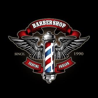 Logo retro słup fryzjerski