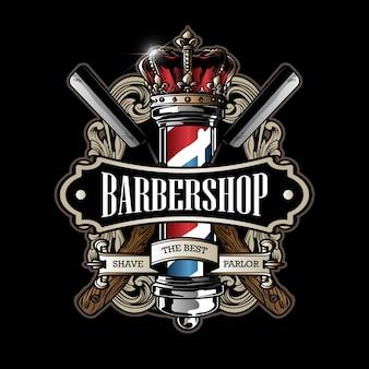 Logo słupka fryzjerskiego