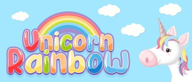 Logo sweet dreams w pastelowym kolorze z jednorożcem