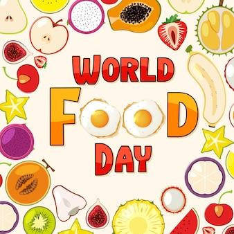 Logo światowego dnia żywności z motywem owoców