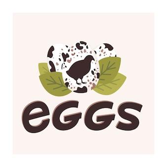 Logo świeżych jaj gospodarstwa. przepiórcze cętkowane jaja, sylwetka przepiórki i zielone liście na świetle