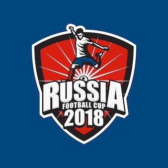 Logo wektorowe do turnieju piłkarskiego