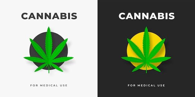 Logo wektorowe z liśćmi konopi w emblemacie marihuany w żółtym kółku