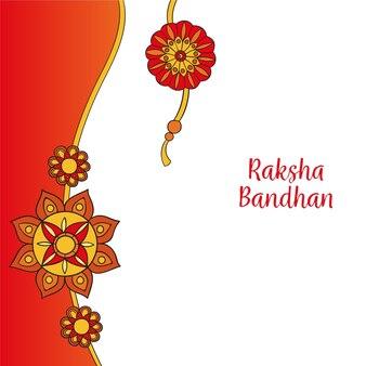Losowanie raksha bandhan