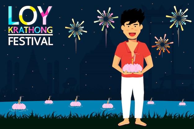 Loy krathong festival to wielkie święto tajskich ludzi.