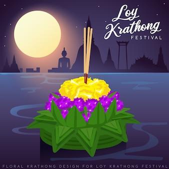 Loy krathong, tradycyjny tajski festiwal z tłem księżyca w pełni, pagody i świątyni